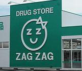 ZAG ZAG(ザグザグ) 坂店