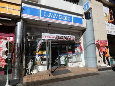ローソン 津田沼駅南口店の画像2
