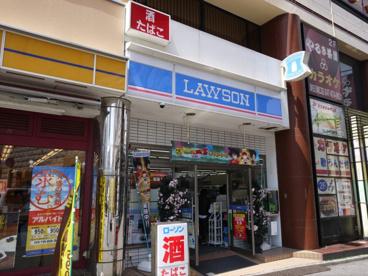 ローソン 津田沼駅南口店の画像3