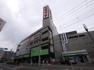 ユザワヤ 津田沼店の画像2