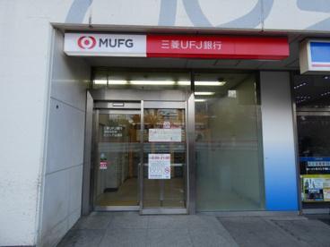 三菱UFJ銀行ATMコーナー モリシアの画像1