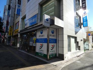セブン銀行 新生銀行 津田沼フィナンシャルセンター 共同出張所の画像1