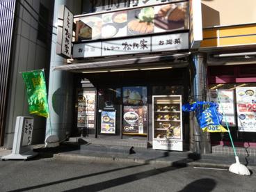 松乃家 津田沼南口店の画像1