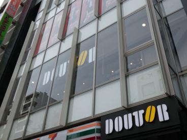 ドトールコーヒーショップ 津田沼北口店の画像1