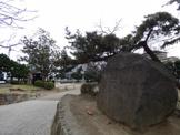 津田沼1丁目公園