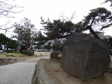 津田沼1丁目公園の画像1