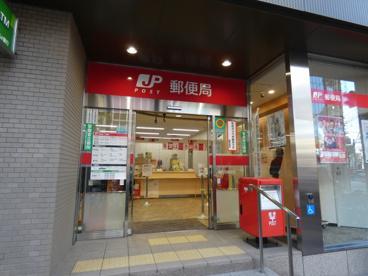 津田沼郵便局の画像2