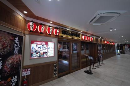 銀だこ鉄板道場 Loharu津田沼店の画像1