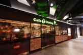 Café&Dining Pecori