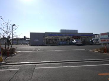 ローソン 習志野屋敷店の画像1