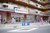 新鮮市場 木幡店