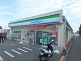 ファミリーマート 荏田西4丁目店