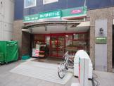 まいばすけっと 荻窪駅南店