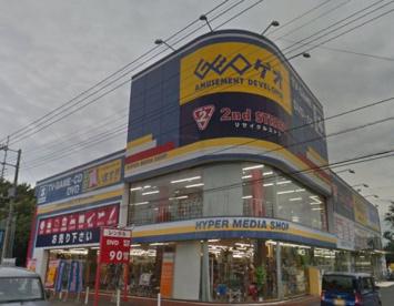 ゲオ坂戸店の画像1