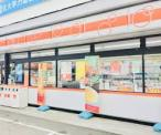 セイコーマート 石山南店