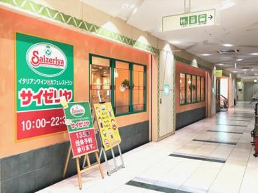 サイゼリア六甲道駅前店の画像1