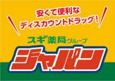 ジャパン 京都南店