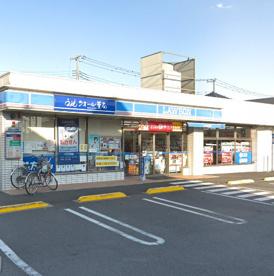 ローソン 練馬大泉町三丁目店の画像1