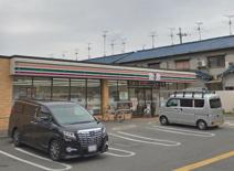 セブンイレブン八尾久宝寺1丁目店
