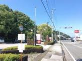 大津駅前バス停