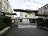 京都市立 安祥寺中学校
