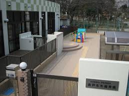 青戸もも保育園の画像1