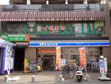 サイゼリヤ 国分寺駅北口商店街店