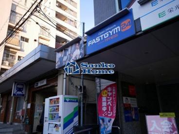 FASTGYM24(ファストジム トゥエンティフォー) 白山店の画像1