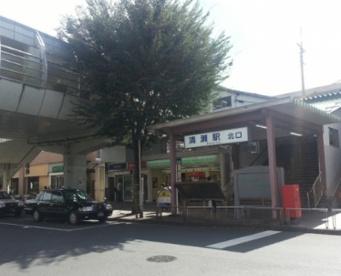 清瀬駅の画像1