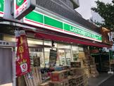 ローソンストア100 LS練馬旭丘一丁目店