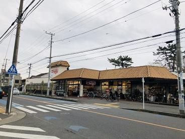 マックスバリュエクスプレス 茅ヶ崎浜須賀店の画像1