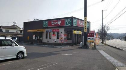 なか卯倉敷黒崎店の画像1