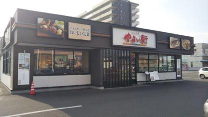 やよい軒倉敷平田店の画像1