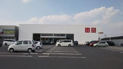 ユニクロ倉敷平田店の画像1