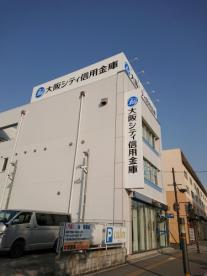 大阪シティ信用金庫堺支店の画像1