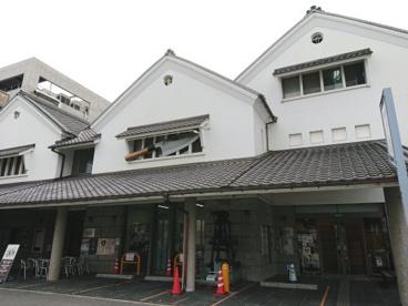 堺伝統産業会館の画像1