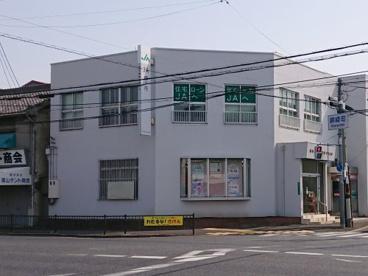 JA堺市中央支所の画像1