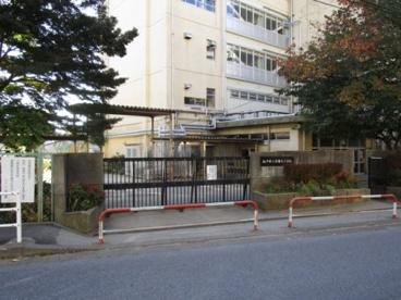 松戸市立梨香台小学校の画像1
