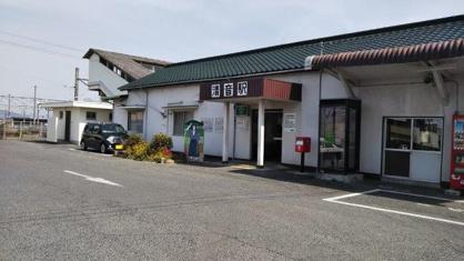 清音駅の画像1