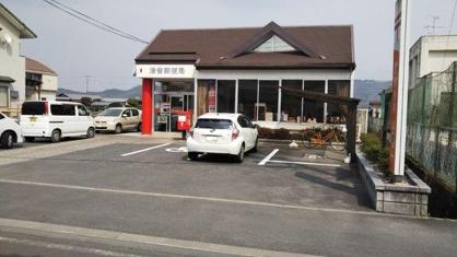 清音郵便局の画像1