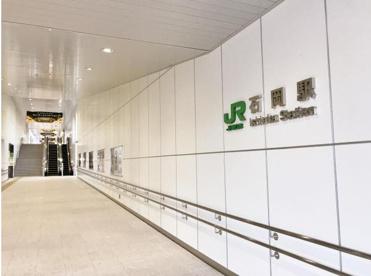 石岡駅の画像1