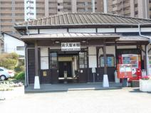 JR久大本線 南久留米駅