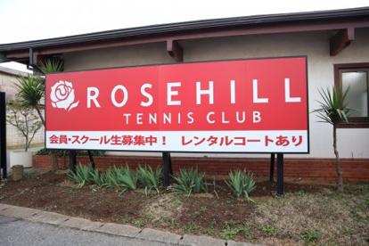 ローズヒルテニスクラブの画像1