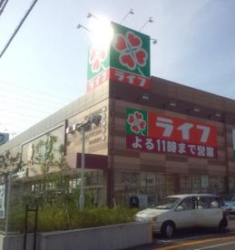 ライフ 石津店の画像1
