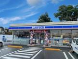 ローソン 高崎井野駅前店