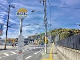 東久万第二バス停