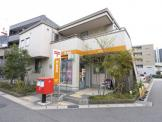 津田沼南口郵便局