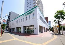 北海道銀行鳥居前支店の画像1