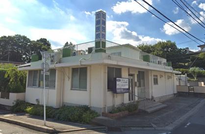 加藤医院の画像1