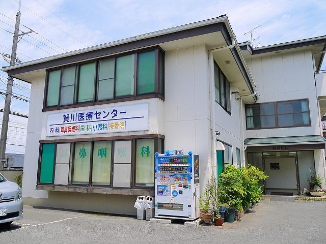 中川内科医院の画像